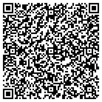 QR-код с контактной информацией организации ЛИДА-ФАРМ, ЗАО