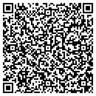 QR-код с контактной информацией организации ФАРМАКОН, ООО