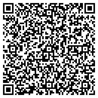 QR-код с контактной информацией организации ФАРМАЦИЯ, ГУП