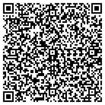QR-код с контактной информацией организации КАМА-МАРИН, ООО