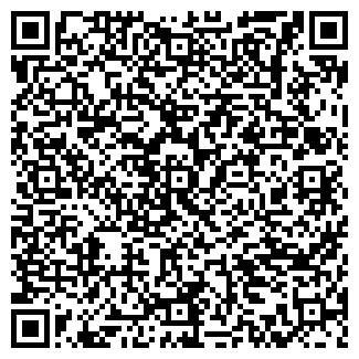 QR-код с контактной информацией организации ФГУП ПРОФИЛАКТИКА