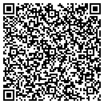 QR-код с контактной информацией организации ВИЛЬДОН УНФПК