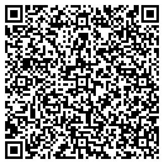 QR-код с контактной информацией организации ТРАНС-СТРОЙ