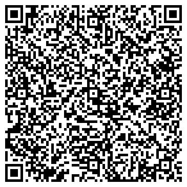 QR-код с контактной информацией организации УДМУРТАГРОПРОМСТАНДАРТ-СЕРВИС, ООО