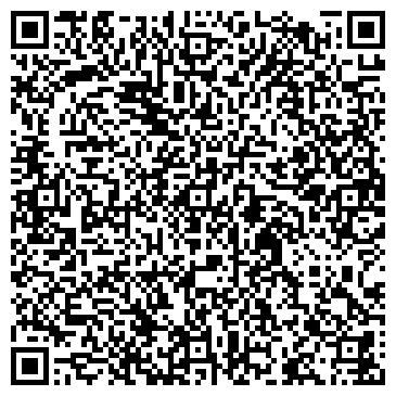 QR-код с контактной информацией организации № 3 ЖИЛИЩНО-РЕМОНТНОЕ ПРЕДПРИЯТИЕ