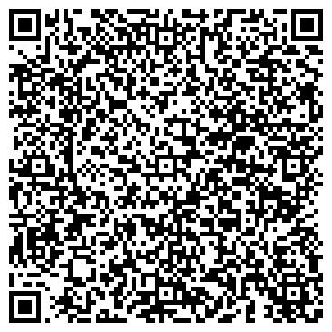 QR-код с контактной информацией организации № 4 ЖИЛИЩНО-РЕМОНТНОЕ ПРЕДПРИЯТИЕ
