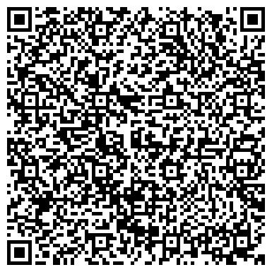QR-код с контактной информацией организации № 14 ЖИЛИЩНО-РЕМОНТНОЕ ПРЕДПРИЯТИЕ МП ООО КОМФОРТ
