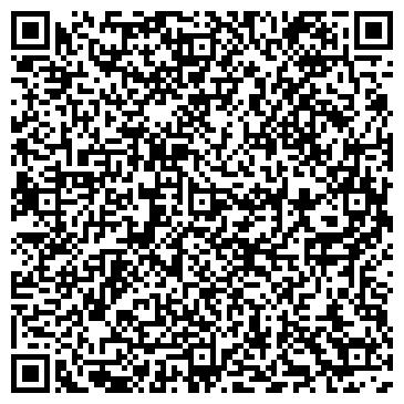 QR-код с контактной информацией организации № 16 ЖИЛИЩНО-РЕМОНТНОЕ ПРЕДПРИЯТИЕ