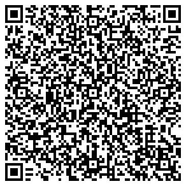 QR-код с контактной информацией организации № 21 ЖИЛИЩНО-РЕМОНТНОЕ ПРЕДПРИЯТИЕ