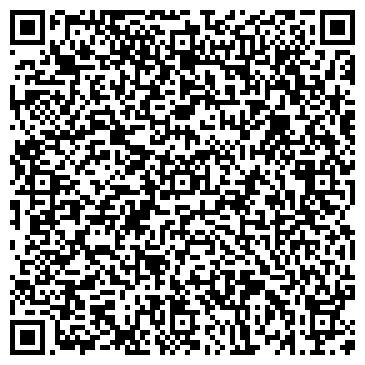 QR-код с контактной информацией организации № 44 ЖИЛИЩНО-РЕМОНТНОЕ ПРЕДПРИЯТИЕ АГАТ-ЖИЛСЕРВИС