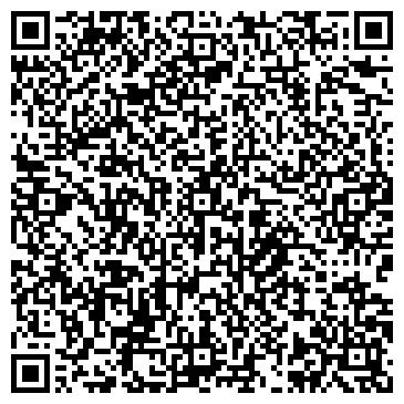 QR-код с контактной информацией организации № 50 ЖИЛИЩНО-РЕМОНТНОЕ ПРЕДПРИЯТИЕ