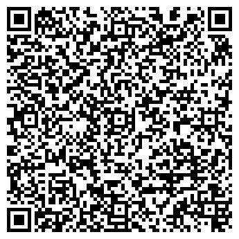 QR-код с контактной информацией организации АНГАРА ДГП ФГУП ИМЗ