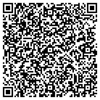 QR-код с контактной информацией организации ВОДОКАНАЛ РСУ