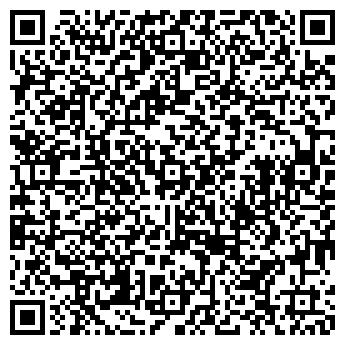 QR-код с контактной информацией организации ВОДОЛЕЙ-СЕРВИС