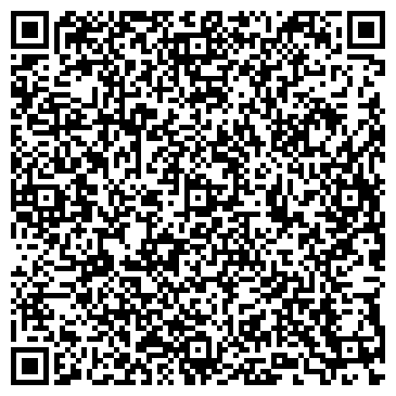 QR-код с контактной информацией организации ЖИЛИЩНО-РЕМОНТНОЕ ПРЕДПРИЯТИЕ ИАРЗ