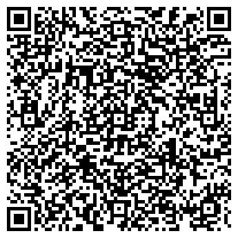 QR-код с контактной информацией организации ЖКУ-313 ДОАО ИЖМАШ
