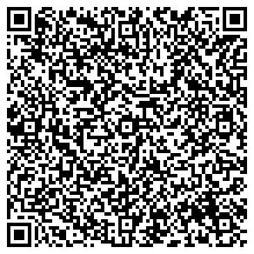 QR-код с контактной информацией организации ОТДЕЛ СЛУЖБЫ ЗАКАЗЧИКА ИНДУСТРИАЛЬНОГО РАЙОНА