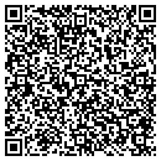 QR-код с контактной информацией организации РЭУ, ОАО
