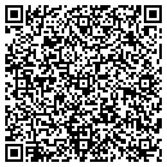 QR-код с контактной информацией организации № 1 ЖРП