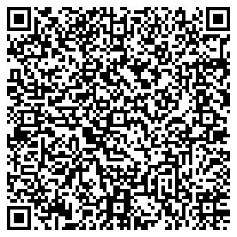 QR-код с контактной информацией организации № 1 ЖЭУ ОАО ИЖМАШ