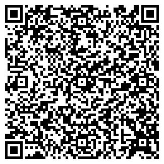 QR-код с контактной информацией организации № 2 ЖКК