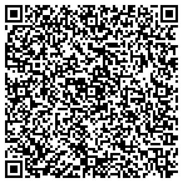 QR-код с контактной информацией организации № 2 ЖЭУ МЕХАНИЧЕСКОГО ЗАВОДА