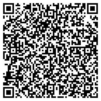 QR-код с контактной информацией организации № 5 ЖЭУ ИЖМАШ