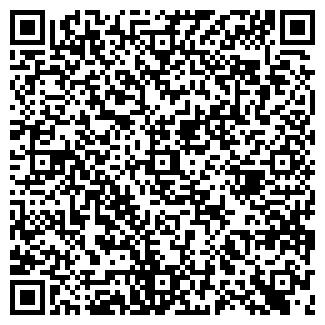 QR-код с контактной информацией организации № 12 ЖРП