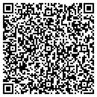 QR-код с контактной информацией организации № 13 ЖРП