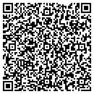 QR-код с контактной информацией организации № 16 ЖРП