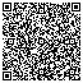 QR-код с контактной информацией организации № 20 ЖРП