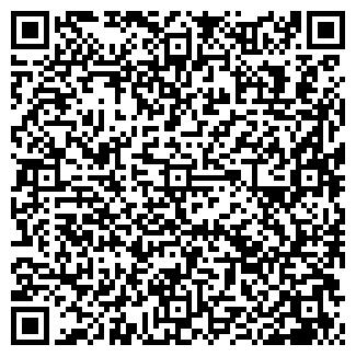 QR-код с контактной информацией организации № 26 ЖРП