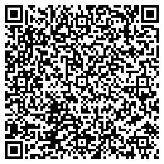 QR-код с контактной информацией организации ЖКО ТРЕСТ № 18