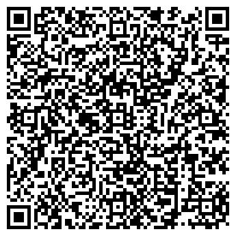 QR-код с контактной информацией организации ООО АВТОДОРМОСТСТРОЙ, ООО