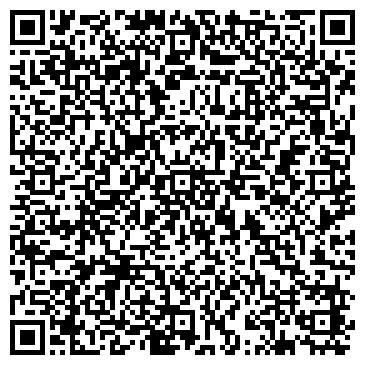 QR-код с контактной информацией организации ДОРОЖНО-КОММЕРЧЕСКИЙ ЦЕХ РАБОЧЕГО СНАБЖЕНИЯ