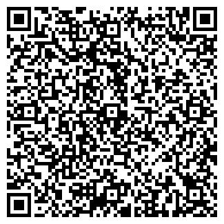 QR-код с контактной информацией организации АЛЬЯНС ТД, ЗАО