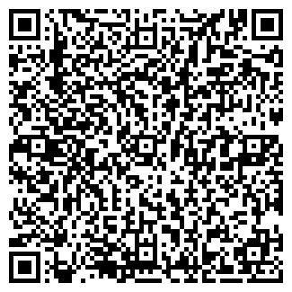 QR-код с контактной информацией организации БУЛГАР