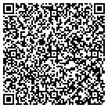 QR-код с контактной информацией организации ВЕРСОНТ МАРКЕТ
