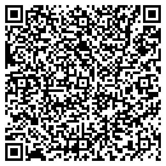 QR-код с контактной информацией организации ИГЕРМАН, ЗАО