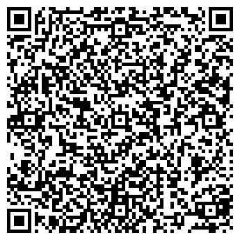 QR-код с контактной информацией организации ИНДУСТРИЯ СЕРВИС, ООО