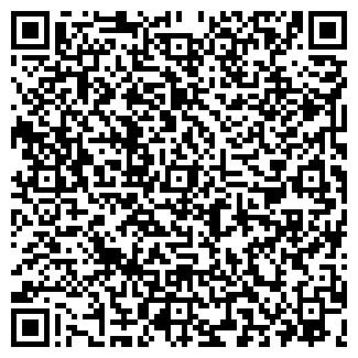QR-код с контактной информацией организации КВАНТ, НПО