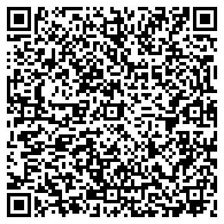 QR-код с контактной информацией организации РАДКО, ООО