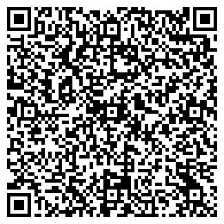 QR-код с контактной информацией организации РЕМАВТО, ТОО