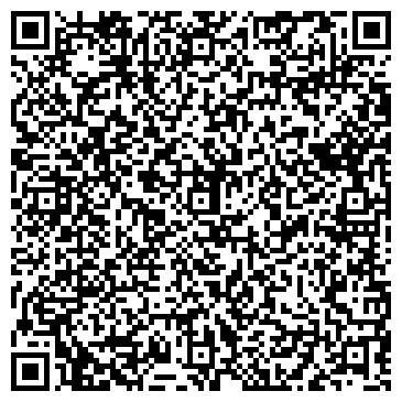 QR-код с контактной информацией организации ЦЕНТР ДЕЛОВЫХ СВЯЗЕЙ РЕСПУБЛИКАНСКИЙ, ЗАО