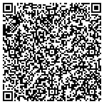 QR-код с контактной информацией организации ПОТРЕБИТЕЛЬСКОЕ ОБЩЕСТВО ЗАВЬЯЛОВСКОГО РАЙОНА