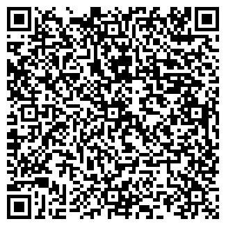 QR-код с контактной информацией организации ДЕЛО ВЕРЫ НО