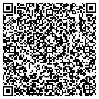 QR-код с контактной информацией организации ПОДКЛЮЧИСЬ К НЕБЕСАМ