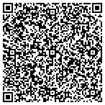 QR-код с контактной информацией организации ПРОФСОЮЗНЫЙ КОМИТЕТ ПОДШИПНИКОВОГО ЗАВОДА