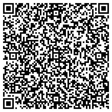QR-код с контактной информацией организации БЕРЕЗКА ДЕТСКО-ПОДРОСТКОВЫЙ КЛУБ