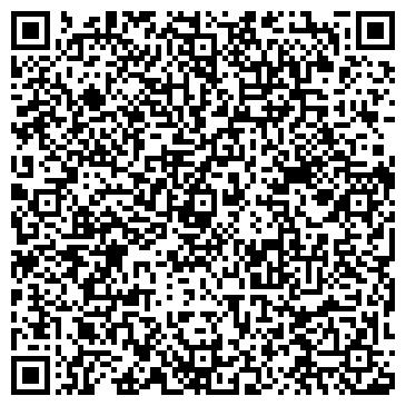 QR-код с контактной информацией организации БРИГАНТИНА ДЕТСКО-ПОДРОСТКОВЫЙ КЛУБ